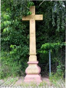 Kreuz-Iffezheimer-Weg-1751 IMG 6411-225x300 in Bewahrung örtlichen Kulturgutes